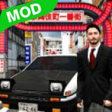 东京通勤族全车解锁版v0.6完整中文版