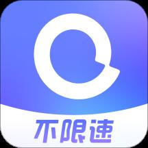 阿里云网盘免费安卓版v2.1.4.1超大