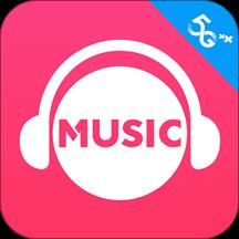 咪咕音乐播放器手机app免费下载v7.2.2手机版