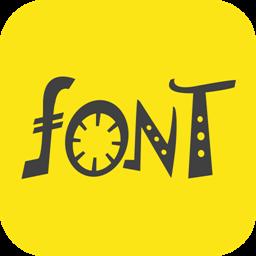 方正字酷免root换字体版v4.3.9手机版