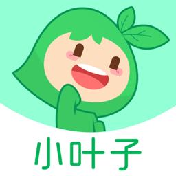 小叶子智能陪练app2021官方版v7.2.1最新版