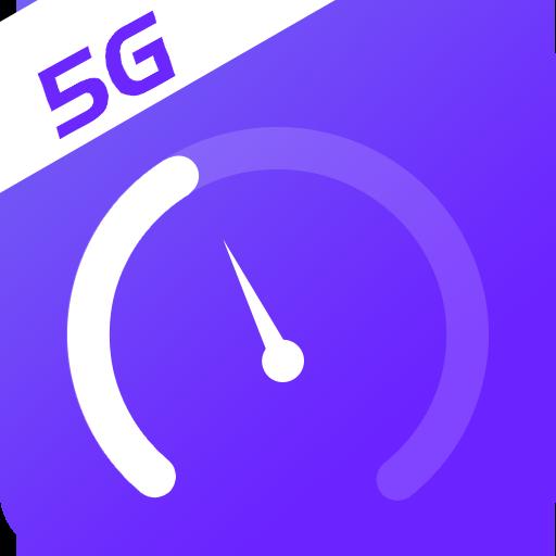 5G手机测速软件安卓版v1.0.1