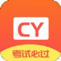 考研单词集免费背单词appv1.0.0安卓