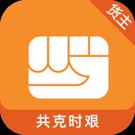 船运帮货主软件官方安卓端v3.1.1