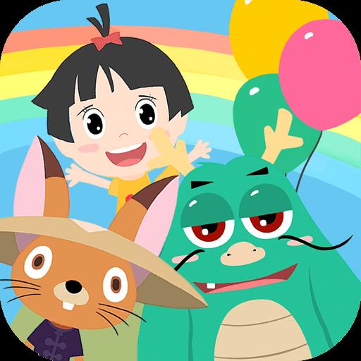 安安的奇妙冒险app最新版本