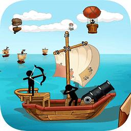 火柴人海上战争修改内购版v1.0安卓
