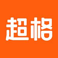 超格教育app官方安卓版