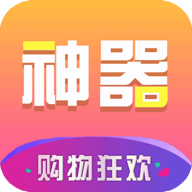 优惠券神器app安卓版v3.0.7