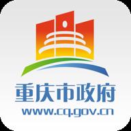 重庆市政府app安卓版官方版v3.0.2最