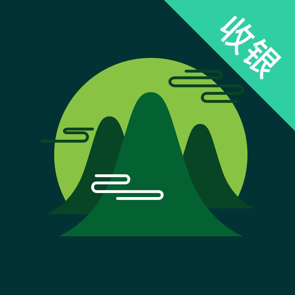 爱美食收银app安卓版v1.1.0安卓版