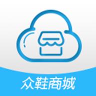 众鞋商城app最新版v3.0安卓版