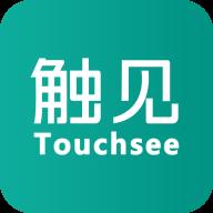 触见app官方安卓版v4.3.1