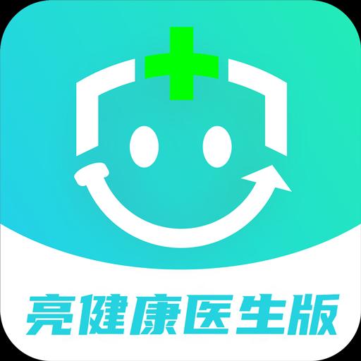 亮健康app官方最新版v1.2.6
