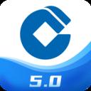 中国建设银行电子银行APP客户端v5.4.0官方最新版