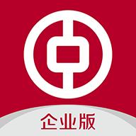 中行企业银行网上银行app手机版v3.
