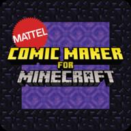 我的世界漫画制作器手机版下载(ComicMakerforMinecraft)