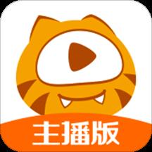 虎牙助手app最新安卓版V4.26.21官方版
