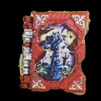 假面骑士所罗门变身器手机版(OmniF