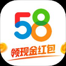 58同城appv10.16.1最新版