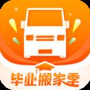 货拉拉appv6.5.25官方安卓版