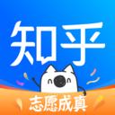 知乎app2021官方版