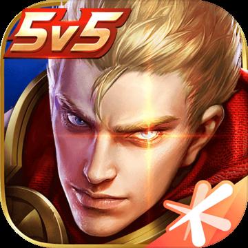 王者荣耀2021新春版最新版V3.65.1.6安卓版