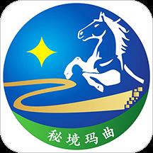 玛曲电视台新闻app安卓端(秘境玛曲app)v1.6.0官方最新版