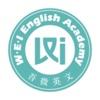 吾微英文免费课程app
