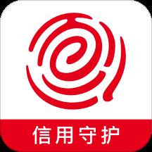 百业征信手机app最新版v1.2.7手机版