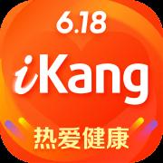 爱康网上体检app2021最新版