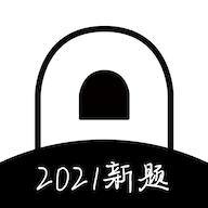 疯狂刷题2021最新会员版