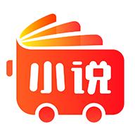 小说巴士阅读器app安卓版v3.5.0