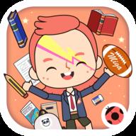 米加小镇学校全部解锁版完整版v1.3