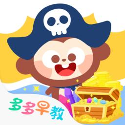 多多航海王app最新版
