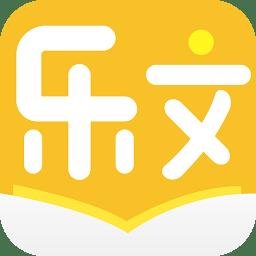 乐文阁免费小说阅读软件