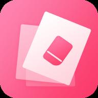 去水印相机软件安卓版v2.13