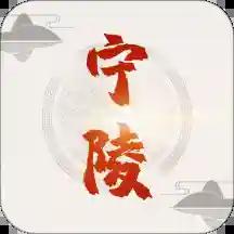 云上宁陵新闻安卓版v2.4.0手机版