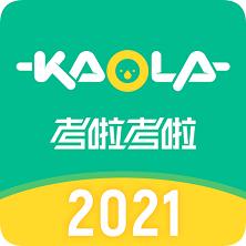 考拉考拉学员版app最新版v5.1.9最新