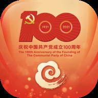 广西云新闻频道直播app最新版