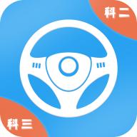 2021驾照驾考宝典驾照考试题库appv
