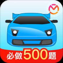 驾考宝典小车版科目一appv8.2.3安卓