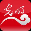 光明云媒app官方手机版v1.1.6安卓版