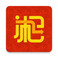 湖南新湘事成政务app官方手机版v0.