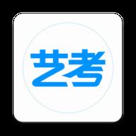 艺考生app官方安卓端v7.1.2
