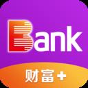光大银行app2021最新版下载v8.2.0官方安卓版