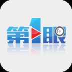 第1眼新闻重庆卫视直播app