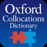 牛津搭配词典电子版(OxfordColloca