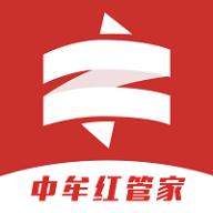 中牟红管家官方客户端(中牟县委官方app)