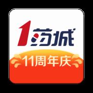 1药城药品采购app官方移动端v6.9.1