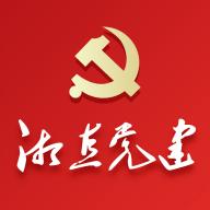 湖南湘直党建手机版客户端